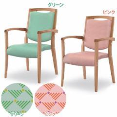 ▼椅子 イス 肘 ダイニングチェア ソフティア SFR−F(N)