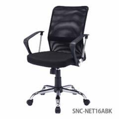 ▼メッシュOAチェア SNC-NET16ABK