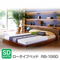 ▼【送料無料】【TD】ベッド セミダブル RB-1980-SD ベット 寝台 寝床 BED bed 【HH】【代引不可】