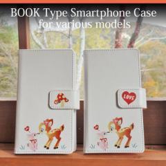 【ネコポス送料無料】≪名入れ!手帳型スマホケース カバー≫iPhone8 iPhone7 Xperia XZ SOV34 SOV33 SHV35 SHV34 HTV32 LGV33 SCV33