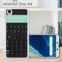 Y!mobile Android One X4 ハードケース/カバー 【電卓 PCクリアハードカバー】