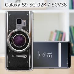 au Galaxy S9 SCV38/docomo SC-02K ハードケース/カバー 【レトロCamera PCクリアハードカバー】 スマートフォンカバー・ジャケット