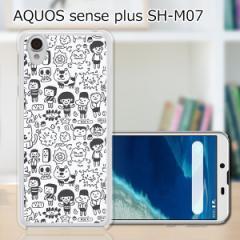 AQUOS sense plus SH-M07 TPUケース/カバー 【カートゥンPeople TPUソフトカバー】