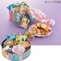 洋菓子ThankyouRODY おかしアソート詰め合せ クッキー おかき ラスク/TR-15