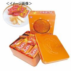 お煎餅ハッピーターン缶 24枚入菓子 大人数 お返し /10066