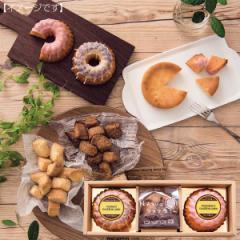 洋菓子NASUのラスク屋さん プリンケーキ&ラスクケーキ ラスク プリンケーキ/NSA-CA