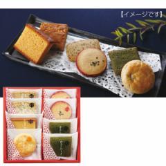 焼菓子ひととえ 粋撰菓お菓子 詰め合せ セット/SKB-10