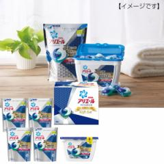 洗剤P&G アリエール ジェルボール ギフト セット洗濯洗剤 液体洗剤 詰め合せ セット/PGAG-30X