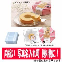 内祝い お名入れ 焼き菓子セットテディベアHAPPYギフト洋菓子 スイーツ/APP-10