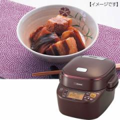 調理器具 電気鍋 象印 自動 圧力 IH 鍋 (1.5l)