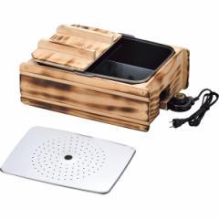 調理器具 電気鍋 多用途 おでん鍋 ふるさとのれん