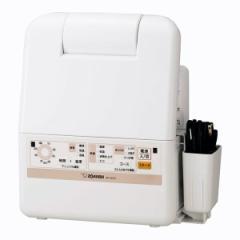 家電小物 象印 ふとん乾燥機/RF-AC20