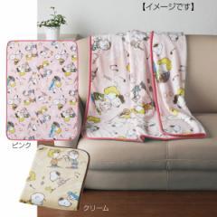 毛布 スヌーピー ピーナッツ フレンズ ハーフ  寝具