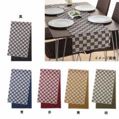 テーブルランナー(縞市松)両面柄違いテーブルウェア テーブルセンター ギフト
