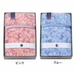 京都西川 ニューマイヤー毛布
