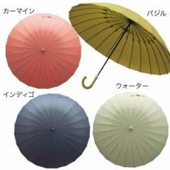 傘 超軽量24本骨 mabu /MBU-24P01カーマイン
