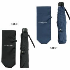 フォックスブラザース 紳士耐風骨ミニ傘折りたたみ傘/FX2231M