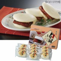 角煮卓袱まんじゅう(10個) ふくみ屋 長崎名物 角煮 饅頭 中華