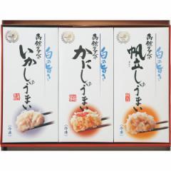 函館タナベ食品 海鮮しゅうまい三昧セット かに いか ホタテ