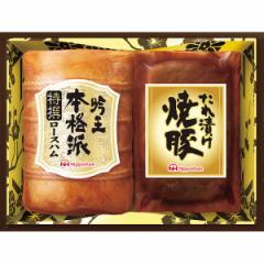 日本ハム 本格派 詰め合せ 2本 セット焼豚 ロースハム たれ漬け
