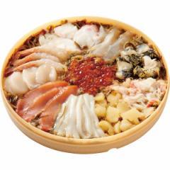 海鮮グルメ ギフト 十種の海の幸使用 海鮮松前 「十宝」 松前漬