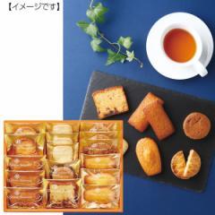 Hitotoe スイーツファクトリーお菓子 詰め合せ セット