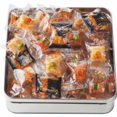 越後 餅づくりBお菓子 和菓子 詰め合せ セット