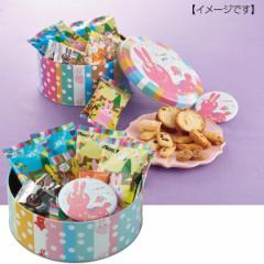 ThankyouRODY おかしアソートお菓子 詰め合せ セット