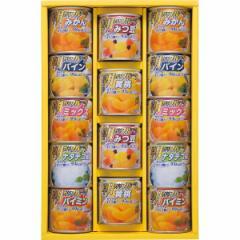 父の日 プレゼント はごろも デザートギフトフルーツ 缶詰 パイン ナタデココ 桃 みかん