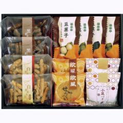 お菓子 お返し 和菓子 和楓 詰め合せ かりんとう 豆菓子 小豆パイ せんべい