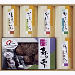 大分産 しいたけセット椎茸 干し椎茸 ふりかけ 納豆 お吸い物 かつお節