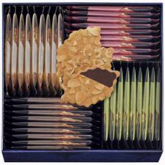クッキーセットモロゾフ ファヤージュ洋菓子 詰め合わせ 内祝い