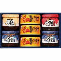 カニ缶 缶詰 マルハニチロ 紅ずわいがに 瓶詰 詰め合せ カニ