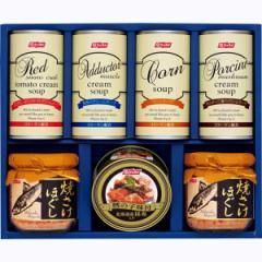 ニッスイ 缶詰 瓶詰 スープ セット鮭 鱈 ほぐし カニ コーンスープ