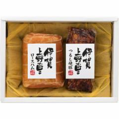 ハム ウインナー 伊賀上野の里 ロースハム&つるし焼豚焼豚 詰め合せ