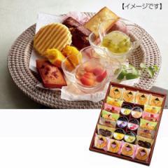 洋菓子 銀座千疋屋詰め合せ お菓子 セット お返し