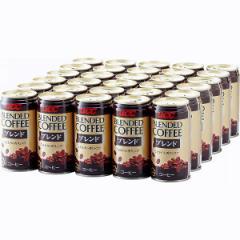 UCC ブレンドコーヒー(30缶)/ブレンド缶185g