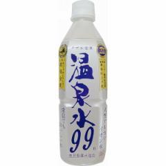 天然アルカリイオン水 温泉水99 飲料/