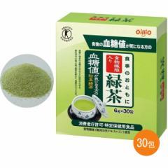 トクホ食事のおともに 食物繊維 入り 緑茶 30包 粉末 吸収を抑える/