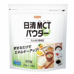 エネルギー 補給日清 MCT パウダー 800g/018559