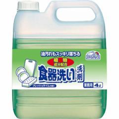 スマイルチョイス 業務用食器洗い洗剤(4l)/4978951040504
