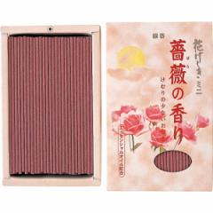 お線香 花げしき 薔薇の香りミニ寸 ギフト/I10490260