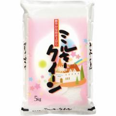 滋賀県産ミルキークイーンお米 ご飯 食品/