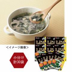 しじみわかめスープ 大森屋 30袋食品 保存食 セット商品  インスタント/60100