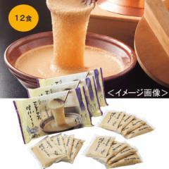 浅草むぎとろの味付とろろ 12食 ギフト ご飯のお供 冷凍食品 惣菜/