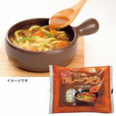 瀬戸内讃岐工房 讃岐 カレー うどん(12食)/SSC-6