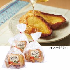 レンジで簡単!フレンチトースト(15個)朝食 おやつ/