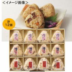 3種のおにぎり詰合せ 計12個  かねすえご飯 レンジ調理 ギフト 和食/