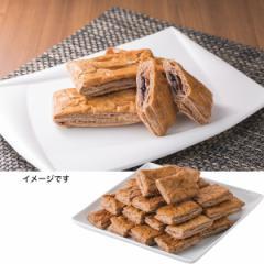 訳あり!チョコレート パイ スイーツ 洋菓子 焼き菓子/