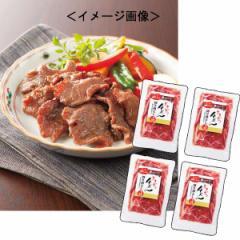 牛たん切り落とし(400g) 利久 さきっちょ肉加工品/56380